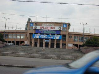 Dynamo moscow stadium